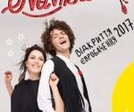 Купить билеты получи Концерт NaviBand во Киеве