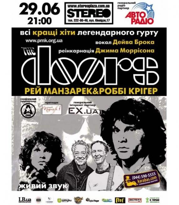 http://bilet.open.ua/uploads/concert/286/logo/large.jpg