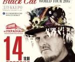 Купить билеты возьми Концерт Zucchero на Киеве