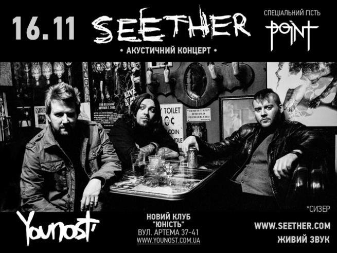 evanescence концерт в петербурге: