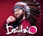 Купить билеты получай Концерт Dzidzio на Киеве