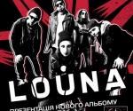 Купить билеты для Концерт Louna на Киеве