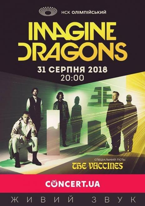 Концерт Линкин Парк В Москве 2016