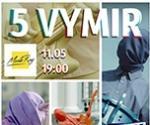 Купить билеты получай Концерт 0 Vymir на Киеве