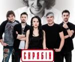 Купить билеты для Концерт Скрябін та друзі на Киеве