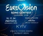 Купить билеты возьми Концерт Annisokay во Киеве